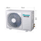 海信 KFR-35GW/A8V810N-A3 1.5匹壁挂式变频冷暖空调(白色)产品图片2