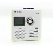 小霸王 复读机M318磁带转录TF u盘 英语学习机卡带录音机 正品 草绿色