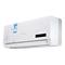 格兰仕 KF-26GW/LP45-150(2) 1匹壁挂式单冷空调(白色)产品图片3