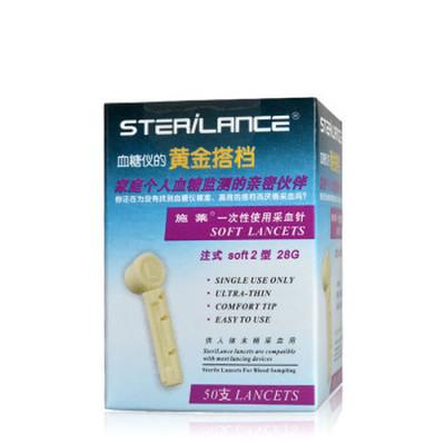 强生 血糖仪试纸产品图片3