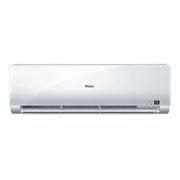海尔 KFR-50GW/05NHA12 2匹壁挂式冷暖空调(白色)