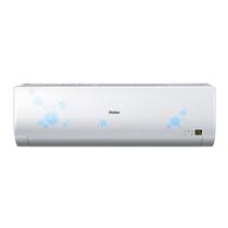 海尔 KFR-35GW/06NHA23A 1.5匹壁挂式冷暖空调(白色)产品图片主图