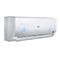 海尔 KFR-35GW/06NHA23A 1.5匹壁挂式冷暖空调(白色)产品图片2