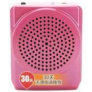 爱课(AKER) MR2100 便携腰挂锂电喊话器 教师专用小蜜蜂扩音器(红色)