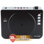 爱课(AKER) MR2800S 教学腰挂式唱戏机喊话器小蜜蜂 可遥控多功能扩音器(黑色)