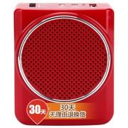爱课(AKER) MR2700 便携式教学导游腰挂 小蜜蜂喊话器扩音器(红色)