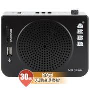 爱课(AKER) MR2800 教学腰挂式唱戏机喊话器 小蜜蜂多功能扩音器(黑色)