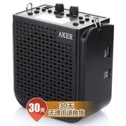爱课(AKER) AK77 广场舞健身教学小蜜蜂 多功能数字扩音器(黑色)