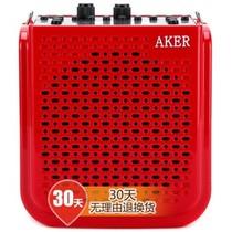 爱课(AKER) AK77W 广场舞健身教学小蜜蜂 多功能无线数字扩音器(无线)(红色)产品图片主图