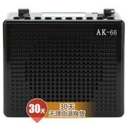 爱课(AKER) AK66 扩音机教学腰挂插U盘卡 小蜜蜂扩音器喊话器(黑色)