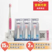 千百媚 DY-08电动牙刷 超声波震动牙刷充电式 自动牙刷 超细软毛 可换头4刷头 红色4刷细软毛
