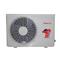 海尔 KFR-35GW/05HBQ23A 1.5匹壁挂式冷暖空调(浪漫花束色)产品图片3