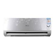 志高 KFR-26GW/ABP120+3A 1匹壁挂式冷暖空调(印花)