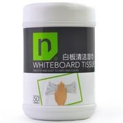 路尔新 WBT-02 白板清洁湿巾 白板 留言板 办公清洁湿巾 教学用品清洁50抽