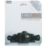 路尔新 LC-D1 7合1专业相机清洁套装 数码 单反 相机 清洁 养护 专业人士必备的清洁工具