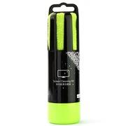 路尔新 L-5005/G绿色款 多功能清洁套装 6色设计,美国原液