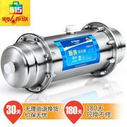 金利源 超滤净水器 家用直饮机JC-600