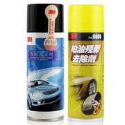 3M 柏油残胶去除剂 万能泡沫清洗剂 汽车内外清洁套装 万泡36050+柏油9886)
