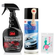 3M 汽车内饰皮革清洁护理剂 真皮去污上光剂 39040+36050+软么么