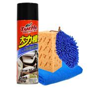 龟牌 汽车内饰清洗剂多功能万能泡沫清洁剂 清洗套装一