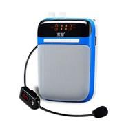 索爱 S-518 便携数码扩音器 无线式麦克风 月光蓝