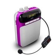 索爱 S-518 便携数码扩音器 无线式麦克风 嫣紫红