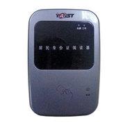 银安 YADR-001二代身份证阅读器 台式身份证读卡器 性能稳定的身份证识别仪