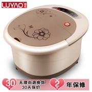 璐瑶 LY-232A 全自动加热足浴盆 按摩洗脚盆电动泡脚盆足浴器