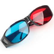 more-thing 高清3D红蓝立体眼镜智能播放器近视眼带眼镜
