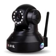 沃仕达 T7866WIP 插卡网络摄像机 高清WIFI监控摄像头 网络摄像头 穿透各网