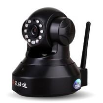 沃仕达 T7866WIP 插卡网络摄像机 高清WIFI监控摄像头 网络摄像头 穿透各网产品图片主图