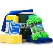 佳百丽 超值汽车洗车美容用品套装 水桶 海绵 擦车巾 洗车手套洗车粉