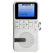 帝尔 DR32 数码复读机 独特滚轮精确选取复读段落/生词记忆/录音 磁带CD转MP3 听故事学外语练听力