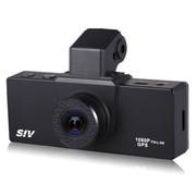SIV -M3S安霸A2S60方案 车载迷你行车记录仪 高清1080P 一体机 广角120度 黑色