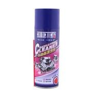 其它 车顺 化油器清洗剂 450ml