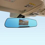 卡卡买 H850 高清广角后视镜行车记录仪夜视1080P4.3寸蓝镜防眩 行车记录仪 标配无卡