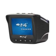 四方游 猎豹N3行车记录仪三合一夜视侦测移动监测固定测速移动测速预警仪一体积 四合一行车记录仪 无卡