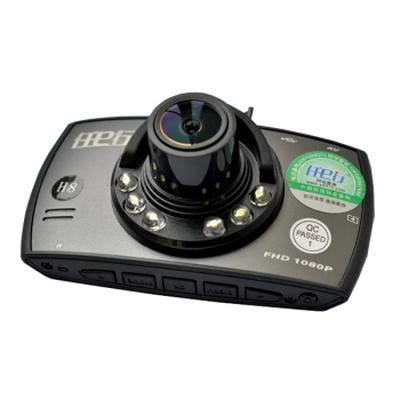任e行 行车记录仪 H8夜视王 1080P全高清广角 标配+32G卡+送豪华礼包产品图片3