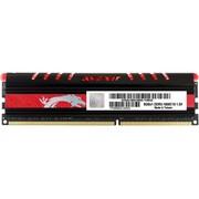 宇帷 CORE系列 火焰红 DDR3 1600 8GB台式机内存(AVD3U16001008G-1CMGD)