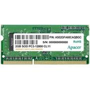 宇瞻 经典 DDR3 1600 2G 笔记本内存
