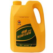长城 卓威YF-2 长效 防冻液 冷却液 冰点-35℃ 4L (红色液体)