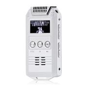 索爱 SA-689 8G 高端运动型MP3播放器 计步器功能双无损音乐格式 白色