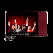 紫光电子 T650 4.3英寸MP5 MP4触摸屏+按键 双喇叭播放 3D震动音响 红色8g