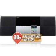 先锋 X-SMC1-S iPod/DVD薄型AV播放一体机 (黑色)
