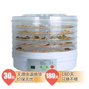 爱雪 HG2091水果蔬菜烘干机 食品干果机 家用低温脱水烘焙机 白色