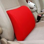 石家垫 太空记忆棉腰垫腰靠 汽车腰枕 车内抱枕 汽车用品 汽车腰靠 红色