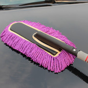其它 乐卡思 汽车掸子 除尘掸 蜡刷蜡拖把除尘刷 可伸缩可拆洗保护车漆 紫色纳米扁头