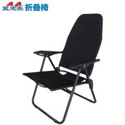 盟迪奥 按摩垫专用折叠钢铁帆布椅 沙滩椅 休闲椅 办公室睡椅