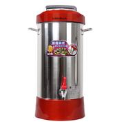 小鸭 全自动商务豆浆机 商用超大容量全钢果汁机豆花机 红色20L