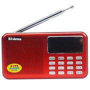 小霸王 便携式迷你插卡音箱PL-630 收音听戏机FM超薄MP3播放器老人音箱